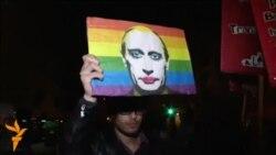 Путинге қарсылық