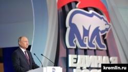 Владимир Путин на XVII съезде партии «Единая Россия»