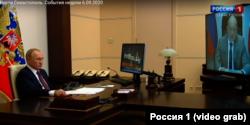 Михайло Развожаєв доповідає Володимирові Путіну про проєкт перекриття річки Коккозка, 6 вересня 2020 року