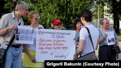 Пікет у Ростові-на-Дону за відставку градоначальника