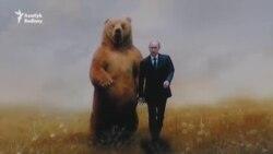 """Putin """"hemme ýerde"""""""