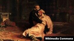 Картина «Іван Грозний і син його Іван», відома також як «Іван Грозний убиває свого сина»