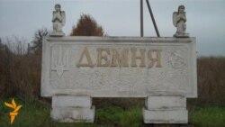 Село Демня – «музей» кам'яних скульптур