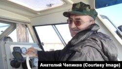Анатолий Чепиков