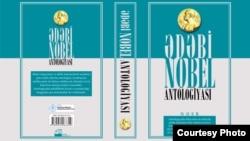 «Ədəbi Nobel antologiyası» kitabı