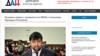 В СММ ОБСЄ спростували заяву одного з ватажків угруповання «ДНР» щодо обстрілу безпілотника місії