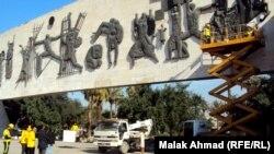 متطوعون في حملة لتنظيف نصب الحرية ببغداد