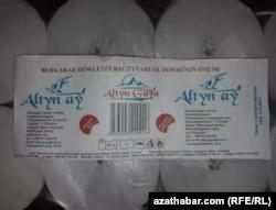 В ассортименте фирмы «Altyn Gaya» есть изделие с поэтическим названием «Altyn Ay» - «Золотой Полумесяц»
