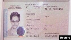 Росія – нові документи про тимчасовий захист для Едварда Сноудена, Москва, 1 серпня 2013 року