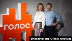 Нова очільниця партії «Голос» Кіра Рудик і дотеперішній керівник партії В'ячеслав Вакарчук. Київ, 11 березня 2020 року
