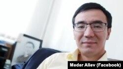 Медер Алиев.