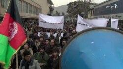 مظاهره چیان: سفارت پاکستان در کابل باید مسدود شود