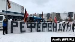 Bashkortstan -- NOD rally in Ufa, 16Feb2020