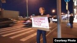 Василий Козлов, участник пикетов против пенсионной реформы. Санкт-Петербург, 13 сентября 2018 г.