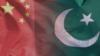 چودری: ریاض شریک اقتصادی سوم، در پروژه دهلیز اقتصادی پاکستان - چین خواهد بود
