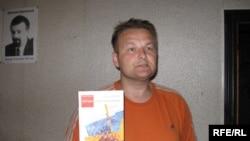 Андрэй Катлярчук