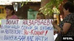 """Gazagystanyň Almaty şäherindäki """"Uş Koňyr"""" atly söwda nokatlarynyň işgärleri bu söwda nokatlarynyň eýesi Bolat Nazarbaýewi korrupsiýada aýyplap, piket geçirýärler. Almaty, 10-njy iýun, 2010."""