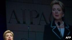 هیلاری کلینتون امسال نیز از سخنرانان اصلی همایش ایپک خواهد بود