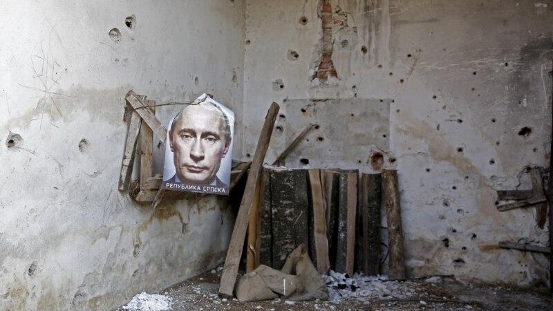 Bosnu brinu poruke Putinove posjete Beogradu