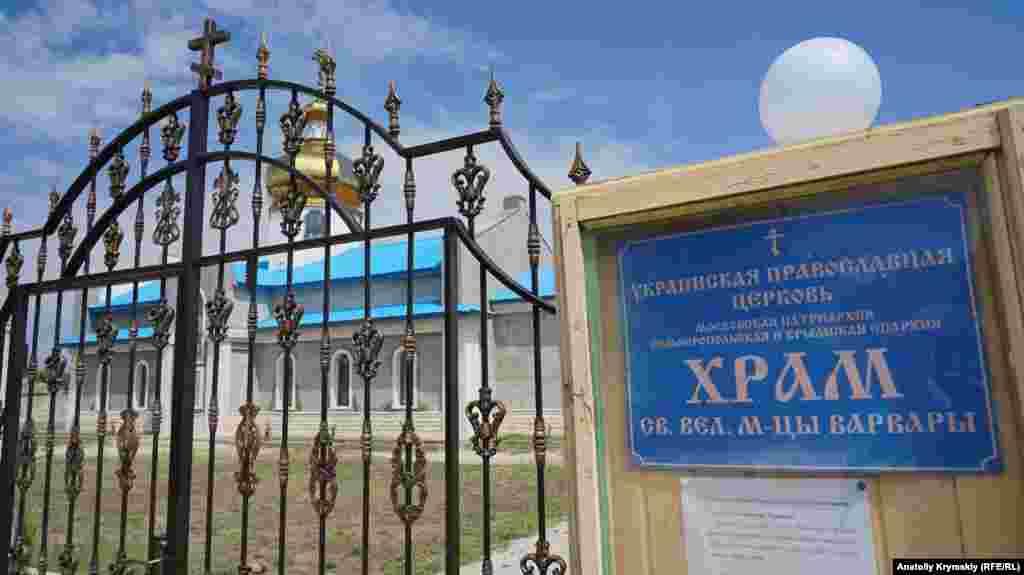 На улице Ленина размещаются все основные торговые точки курортного села, а также храм святой великомученицы Варвары Московского патриархата
