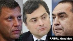 Александр Захарченко, Владислав Сурков, Игорь Плотницкий
