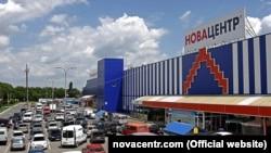 Гіпермаркет «Новацентр К» в окупованому Росією Севастополі