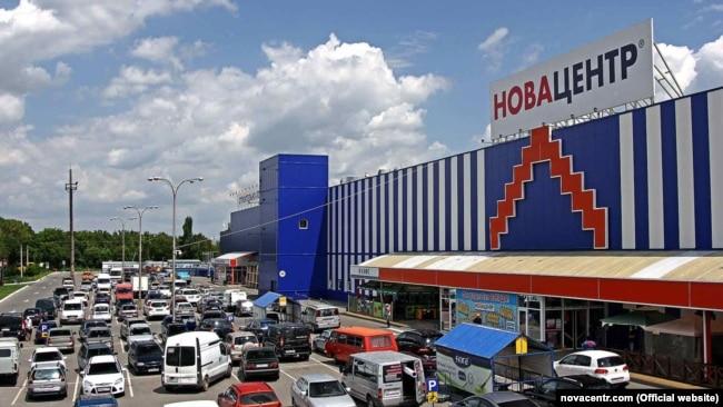 Гіпермаркет «Новацентр К» у Севастополі