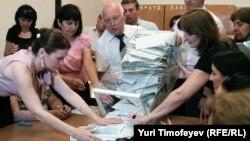 Выборы в Народное собрание республики, наконец, завершились