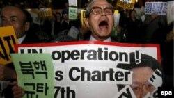 Демонстранты в Южной Корее пытаются перекричать эхо ядерного взрыва на севере полуострова