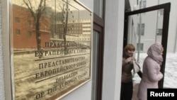 Personalul părăsește biroul Delegației UE de la Minsk