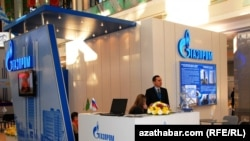 A Gazprom exhibition in Turkmenistan (file photo)