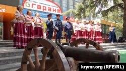 Православная казачья ярмарка «Возрождение» в Ялте