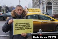 Москох, Нохчийчохь ценош дагорна дуьхьал пикет, 16ГIу2014