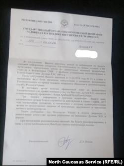 Омбудсменера Оздоев Джамбулатера деанчу кехатан копи