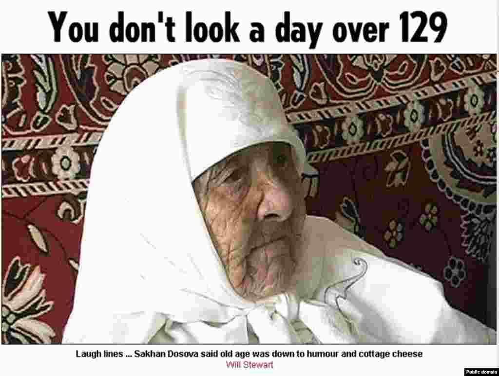 """Британская газета """"Сан"""" незаконно перепечатала это фото Сахан Досовой из веб-сайта радио Азаттык в марте 2009 года. - Британская газета """"Сан"""" незаконно перепечатало это фото Сахан Досовой из веб-сайта радио Азаттык от 12 марта 2009 года."""