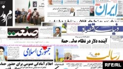 Iran -- Iranian newspapers (August 31st 2010), 31Agu