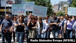 Протест на новинарите