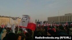 Демонстрация в поддержку Леха Валенсы. Варшава, 27 февраля 2016 года.