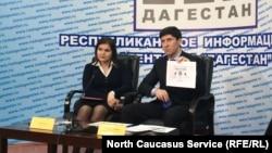 Дагестананан харжамийн комиссин куьйгалхо Дибиров Мохьмад шен пресс-конференцехь