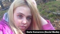 Darya Komarova