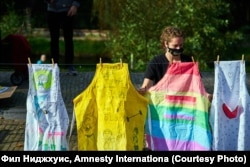 Акция в Гааге в поддержку ЛГБТ-активистки Юлии Цветковой