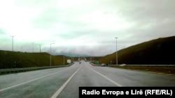 "Autostrada ""Ibrahim Rugova"""