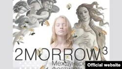 """2morrow / Завтра"" - 2009"