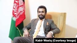 کبیر واثق سخنگوی شورای امنیت ملی افغانستان