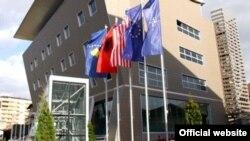 Akademia e Shkencave dhe Arteve të Kosovës
