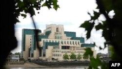 Главный офис MI6