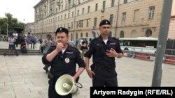 Москвадагы полиция.