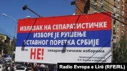 Bilbordi protiv izbora na Kosovu, Mitrovica, septembar 2013.