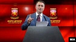 Архивска фотографија - Прес на лидерот на ВМРО-ДПМНЕ Никола Груевски по поразот на локалните избори.