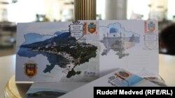 Презентація марки з гербом Ялти, Київ, 10 червня 2017 рік